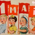 1 Mai Kid-Friendly in Bucuresti: Activitati pentru parinti si pici