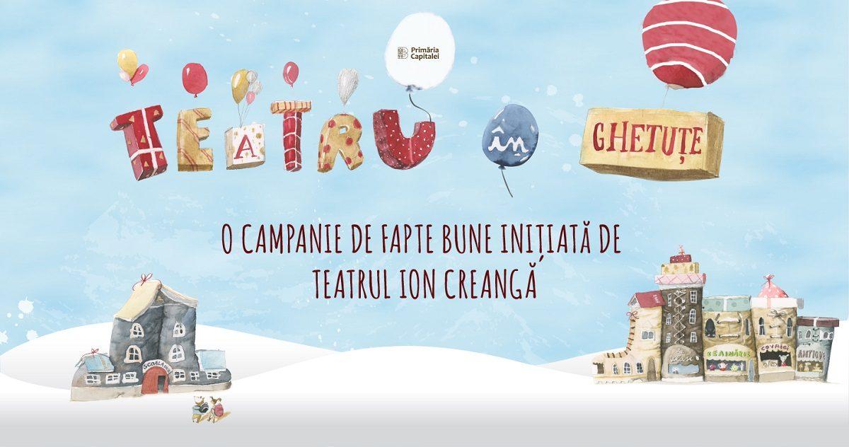 "Teatrul Ion Creanga recruteaza spiridusi pentru campania de donatii ""Teatru in ghetute"""
