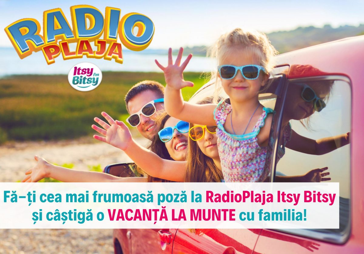 vizual concurs radioplaja